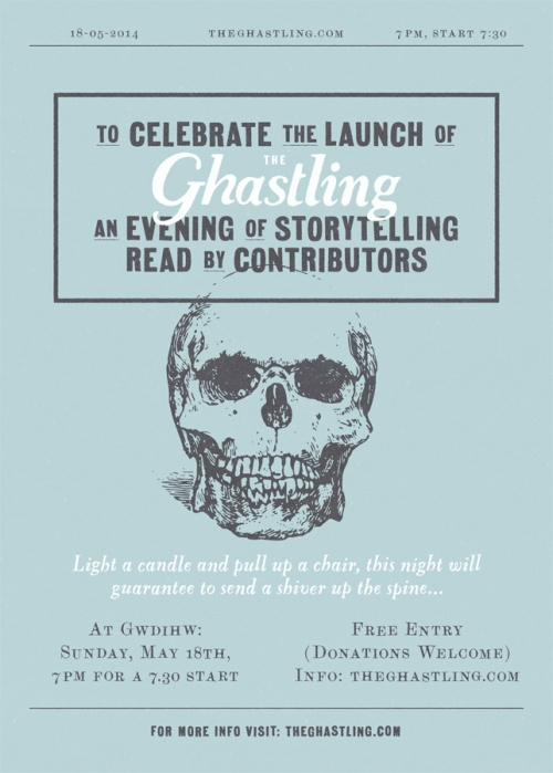 You Are Invited To The Launch Party