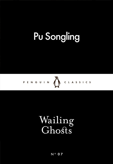 Wailing Ghosts Review image